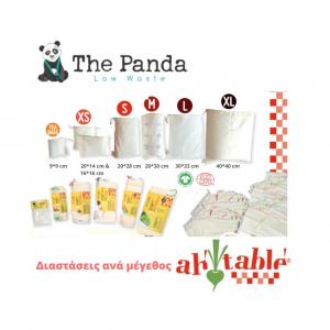 Σακούλες από Βιολογικό Βαμβάκι Ah-Table (XL) Σετ 3 τμχ