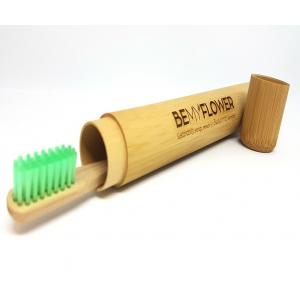 Μπαμπού Θήκη Οδοντόβουρτσας